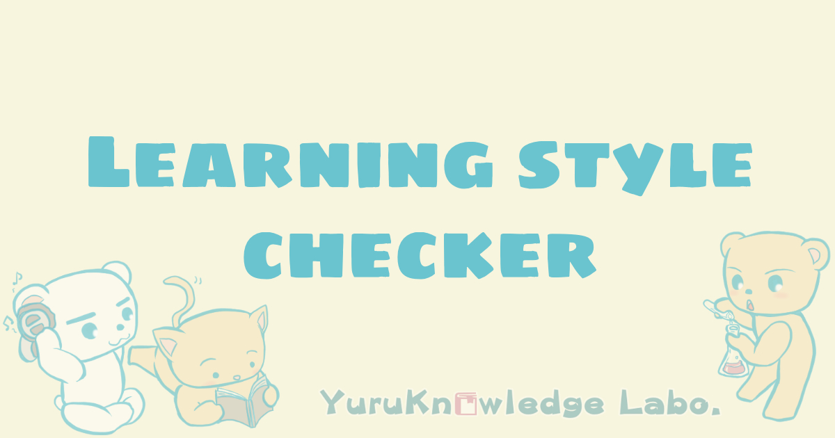 Learning style checker